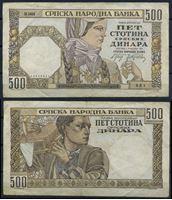 Изображение Сербия 1941 г. P# 27 • 500 динаров • регулярный выпуск • VF+