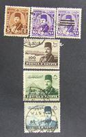 Изображение Египет • 1947 - 1952 SC# • Король Фарук • Used XF-