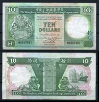 Изображение Гонконг 1992 г. P# 191c • 10 долларов • банк HSBC • регулярный выпуск • VF+