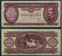 Изображение Венгрия 1975 г. P# 171e • 100 форинтов • Лайош Кошут • регулярный выпуск • VF-