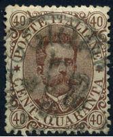 Изображение Италия 1889 г. SC# 52 • 40 c. • Умберто I • Used XF- ( кат.- $20 )