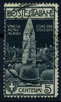 Изображение Италия 1912 г. SC# 124 • 5 c. • Восстановление  Колокольни собора Святого Марка, Венеция • Used VF ( кат.- $13 )