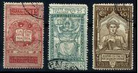 Изображение Италия 1921 г. SC# 133-6 • 15, 25 и 40 c. • 600 лет со дня смерти Данте • Used VF • полн. серия ( кат.- $100 )