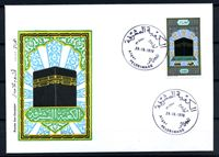 Изображение Алжир 1978 г. SC# 619 • 60 c. • Ежегодное паломничество в Мекку • «аль-Бэйт аль-Харам» • Used(СГ) XF • КПД