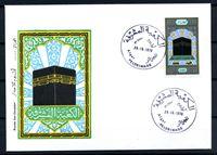 Image de Алжир 1978 г. SC# 619 • 60 c. • Ежегодное паломничество в Мекку • «аль-Бэйт аль-Харам» • Used(СГ) XF • КПД