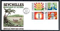 Image de Сейшелы 1978 г. SC# 421-4 • 20 c. - 5 Rp. • 200-летие основания поселения Виктория • Used(СГ) XF • полн. серия • КПД