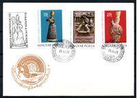 Изображение Венгрия 1978 г. SC# 2554-6 • 1 - 3 ft. • Керамика • работы Маргит Ковач • Used(СГ) XF • полн. серия • КПД