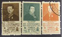 Bild von Мексика 1947 г. SC# 991-993 • Портреты героев • Used XF