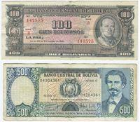 Изображение Боливия 1945-1981 гг.  • 100 боливиано 1945 и 500 боливиано 1981 • F-VF