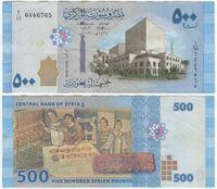 Изображение Сирия 2013 г. • 500 сирийских фунтов • VG-XF