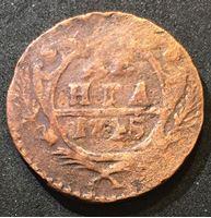 Изображение Россия 1745 г. • Уе# 2524 • деньга • Имперский орел • регулярный выпуск • VG