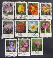Изображение Германия ФРГ Mi# • Набор цветы. 11 марок • Used XF