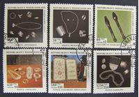 Image de Мадагаскар 1994 г. SC# 1724-1729 • Ювелирные украшения • Used(ФГ) XF