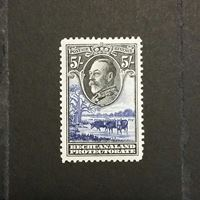Изображение Бечуаналенд 1932 г. Gb# 109 • 5 шиллингов • MLH OG ( кат.- £130 )