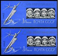"""Изображение СССР 1962 г. • Сол# 3189-90 • Слава покорителям космоса! (""""голубые блоки"""") • портреты космонавтов • MNH OG XF+ • полн. серия"""
