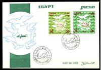 Изображение Египет 1979 г. SC# 1104-5 • 70 и 140 m. • Подписание мирного договора с Израилем • Used(СГ) XF • полн. серия • КПД