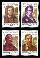 Bild von СССР 1991 г. Сол# 6377-80 • Русские историки • MNH OG XF • полн. серия