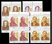 Изображение СССР 1991 г. Сол# 6377-80 • Русские историки • MNH OG XF • полн. серия • кв. блоки