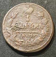 Изображение Россия 1820 г. к.м. а.д. • Уе# 3226 • 1 копейка • имперский орел • регулярный выпуск • G-