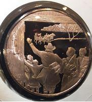 Изображение США 1984 г. • Хорошие каникулы (Рождество) • медаль • MS BU люкс! • пруф
