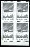 Изображение СССР 1991 г. Сол# 6347A • 2 руб. • Ледокол • MLH OG XF • кв.блок
