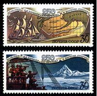 Изображение СССР 1991 г. Сол# 6344-5 • 250-летие плавания Витуса Беринга • MNH OG XF • полн. серия
