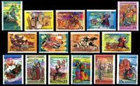 Изображение СССР 1991 г. Сол# 6352-66 • Народные праздники • праздники народов СССР • MNH OG XF • полн. серия