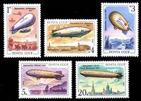 Изображение СССР 1991 г. Сол# 6339-43 • Дирижабли • MNH OG XF • полн. серия