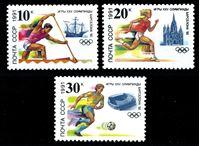 Изображение СССР 1991 г. Сол# 6348-50 • Летние Олимпийские игры в Барселоне • MNH OG XF • полн. серия