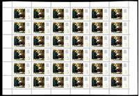 Изображение СССР 1991 г. Сол# 6313 • 5 коп. • В. И. Ленин • лист 36 марок (6х6) • MNH OG XF • лист