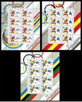Изображение СССР 1991 г. Сол# 6348-50-МЛ • Летние Олимпийские игры в Барселоне • MNH OG XF • полн. серия • мал. листы