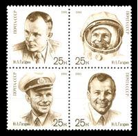Изображение СССР 1991 г. Сол# 6306-9 • День космонавтики Ю. А. Гагарин • MNH OG XF • полн. серия • кв.блок