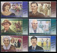 Изображение Новая Зеландия 1995 г. SC# 1314-9 • 40 c. - 1.80$ • Известные новозеландцы • MNH OG XF+ • полн. серия ( кат.- $11 )
