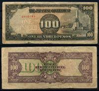 Bild von Филиппины • Японская оккупация 1944 г. P# 112 • 100 песо • оккупационный выпуск • VF