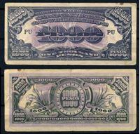 Изображение Филиппины • Японская оккупация 1945 г. P# 115 • 1000 песо • оккупационный выпуск • VF