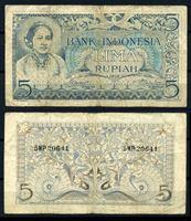 Изображение Индонезия 1952 г. P# 42 • 5 рупий • регулярный выпуск • F