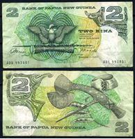 Изображение Папуа-Новая Гвинея 1981 г. P# 5a • 2 кины • регулярный выпуск • VF