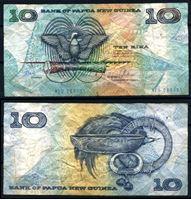Bild von Папуа-Новая Гвинея 1988 г. P# 9d • 10 кин • регулярный выпуск • VF-