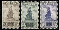 Изображение Мексика 1939 г. SC# C94-6 • 20,40 c. и 1 p. • Принятие международной филателистической конвенции • авиапочта • MNH OG XF • полн. серия ( кат.- $12 )