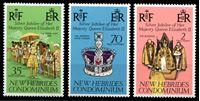 Изображение Новые Гебриды Британские 1977 г. SC# 214-6 • 35 c. - 2 fr. • 25-летие коронации Елизаветы II • MNH OG XF • полн. серия