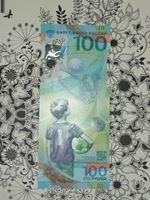 Изображение Россия 2018 г. • 100 рублей • полимерная (пластиковая) купюра • Чемпионат мира по футболу 2018 года • памятный выпуск  • серия № - AA • UNC-UNC пресс