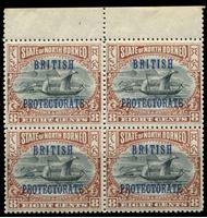 """Изображение Северное Борнео 1901-5 гг. Iv# 133a • 8 c. • надпечатка """"Британский протекторат"""" (без точки) • парусник • фискальный выпуск • MNH OG XF+ • кв.блок"""