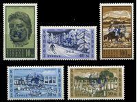 Изображение Кипр 1964 г. Gb# 237-41 • 10 - 100 m. • Резолюция совбеза ООН по Кипру • надпечатка символики ООН • MNH OG XF • полн. серия