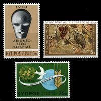 Изображение Кипр 1970 г. Gb# 351-3 • 5,15 и 75 m. • События и юбилеи • MNH OG XF • полн. серия
