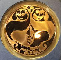 Изображение США 1983 г. • Ханука • еврейские символы • медаль • MS BU люкс! • пруф