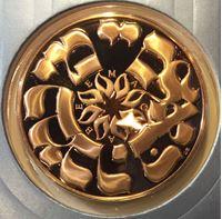 Image de США 1982 г. • Ханука • еврейские символы • медаль • MS BU люкс! • пруф
