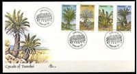 Изображение Южная Африка  • Транскей 1980 г. SC# 75-8 • 5 - 20 c. • Пальмы • Used(ФГ) XF • КПД