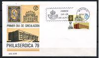 """Изображение Испания 1979 г. SC# 2151 • 12 pt. • Филателистическая выставка """"Филасердика-79""""(София) • Used(ФГ) XF • КПД"""