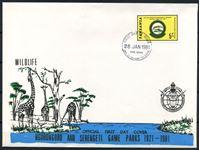 Picture of Танзания 1981 г. SC# 177 • 5 sh. • 60-летие нац. парка Нгоронгоро • Used(ФГ) XF • КПД