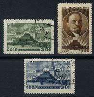 Изображение СССР 1947 г. Сол# 1107-9 • В. И. Ленин • 23 года со дня смерти • Used(ФГ) XF • полн. серия